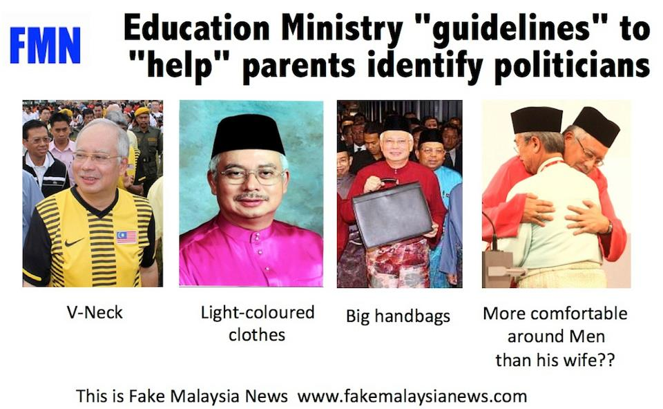 "Satirical images of Malaysian Prime Minister Najib Tun Razak displaying gay ""symptoms."" (Photo courtesy of Fake Malaysia News)"