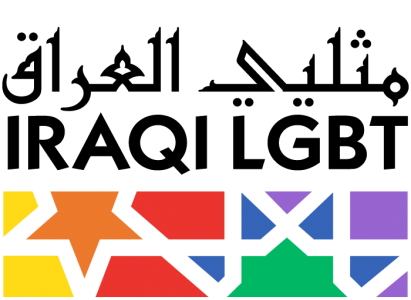Logo of the advocacy group Iraqi LGBT