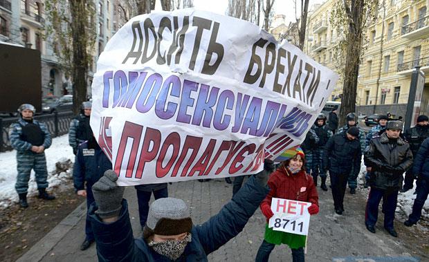 Kiev protest on Dec. 8. (Photo courtesy of LB.ua)
