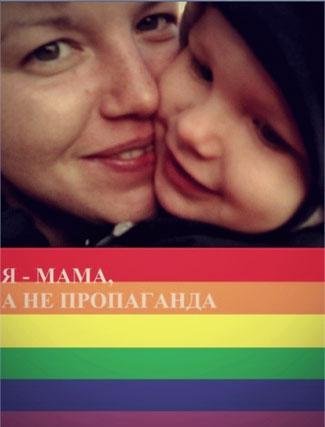 """""""I am a mother, not propaganda."""""""