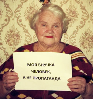 """""""My granddaughter is a person, not propaganda."""""""