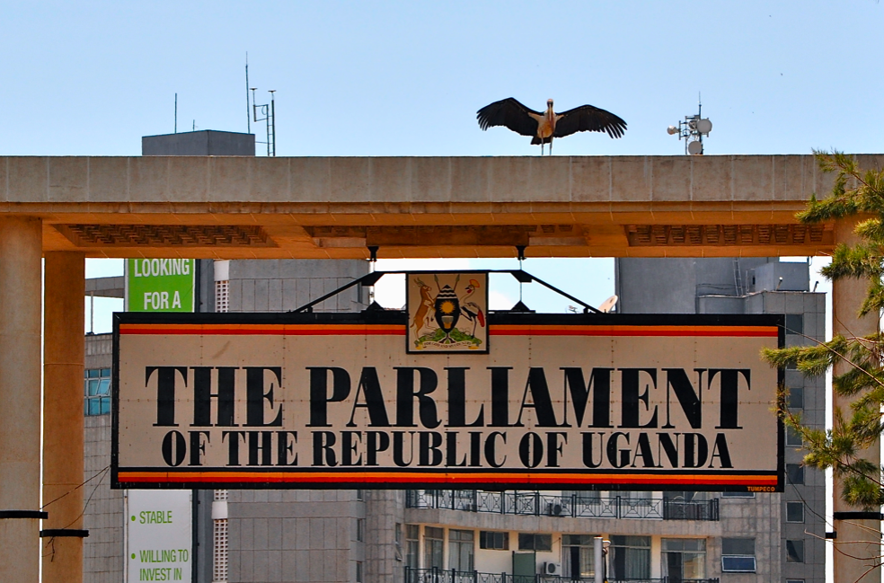 Entranceway to Uganda's parliament building. (Photo courtesy of The New Civil Rights Movement)