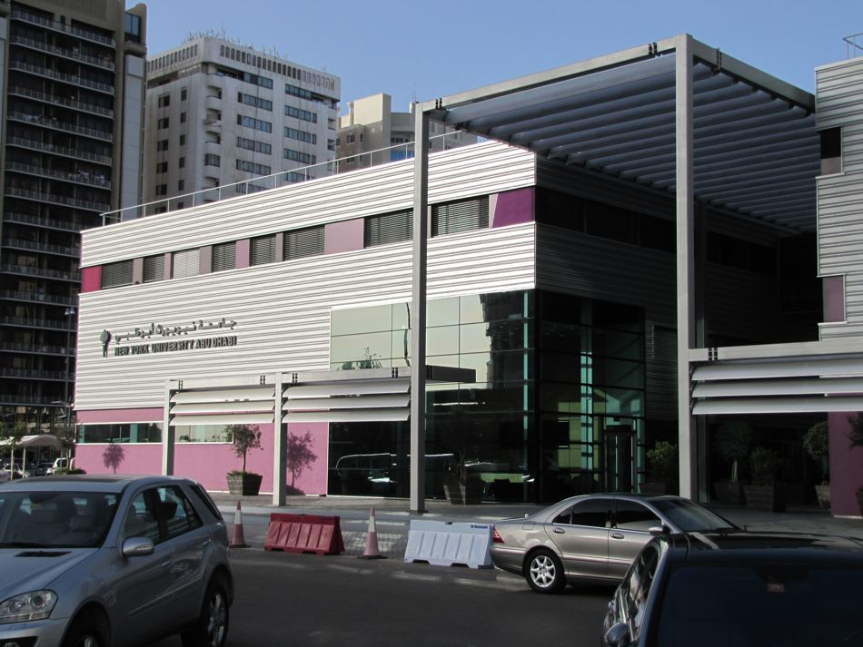 NYU's campus in Abu Dhabi