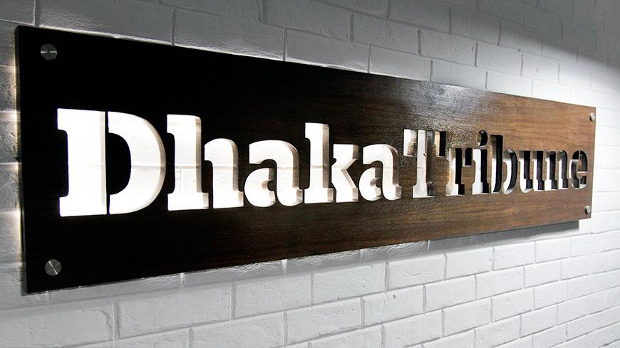 Dhaka Tribune
