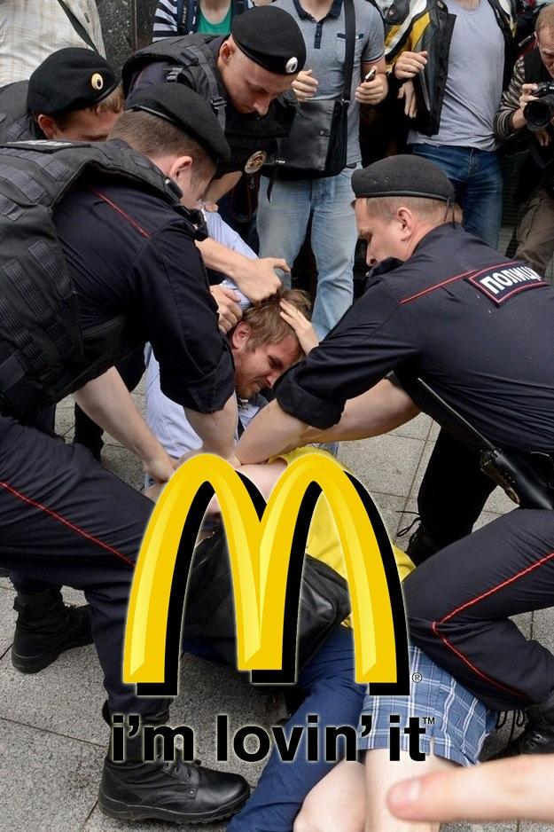 Scene of anti-gay violence in Russia, overlaid with Olympic sponsor's logo.