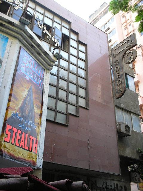 Odeon Theatre in Cairo (courtesy of cinematreasures.org)