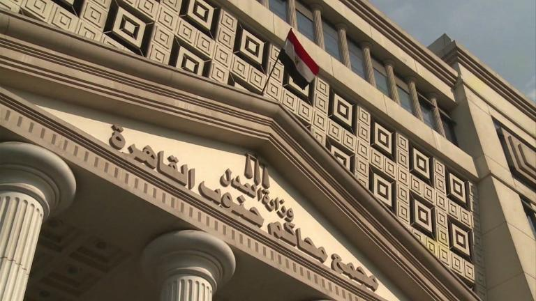 Egypt Appeals Court in Cairo (photo still courtesy AFP video)