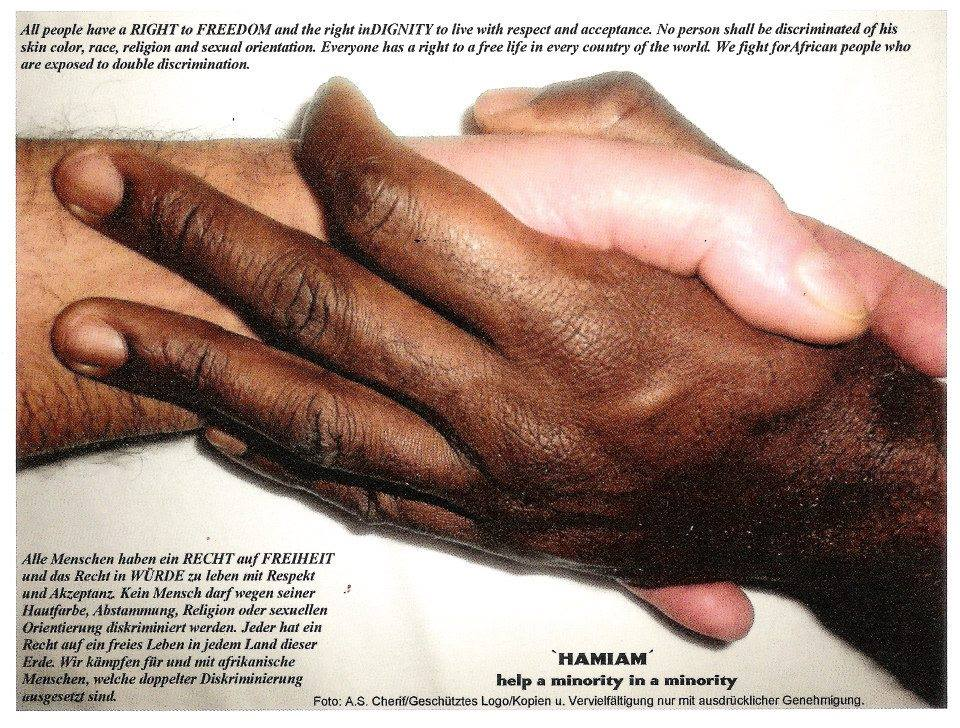 Publicity for HAMIAM campaign for funds to help endangered Ugandans in 2014. (Photo from HAMIAM via Facebook)