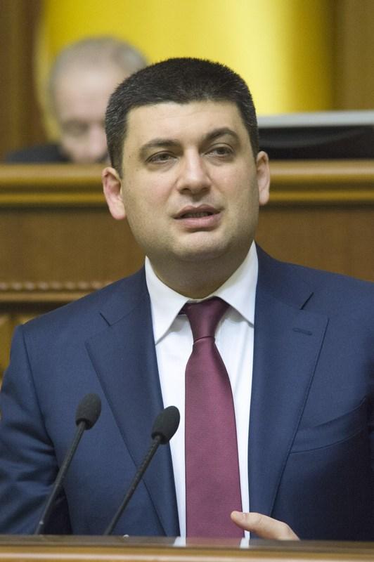 Volodymyr Groisman, speaker of the parliament. (Photo courtesy of Rada.gov.ua)