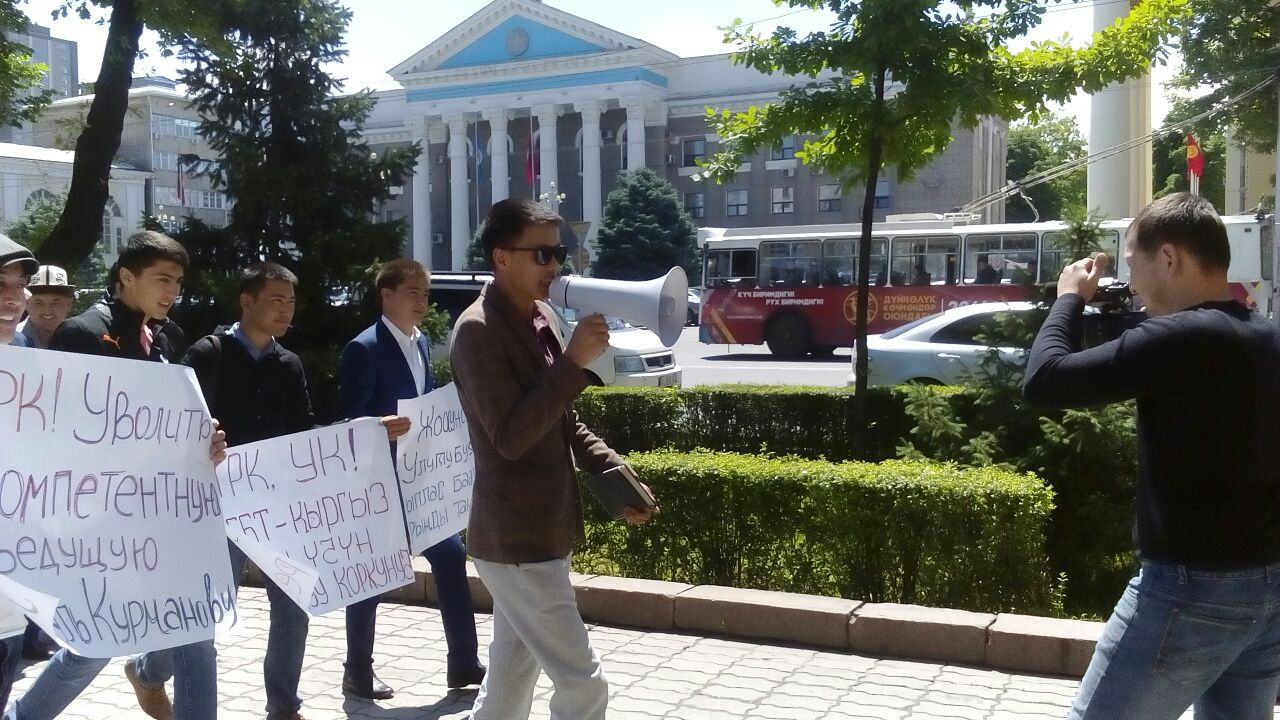 Anti-LGBT protesters march in mid-May in the capital of Kyrgyzstan. (Photo courtesy of kloop.kg)