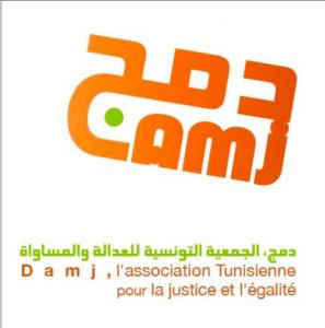 Logo of Damj