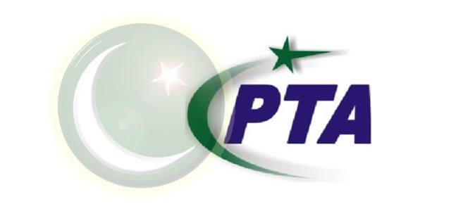 A logo of the Pakistan Telecommunication Authority