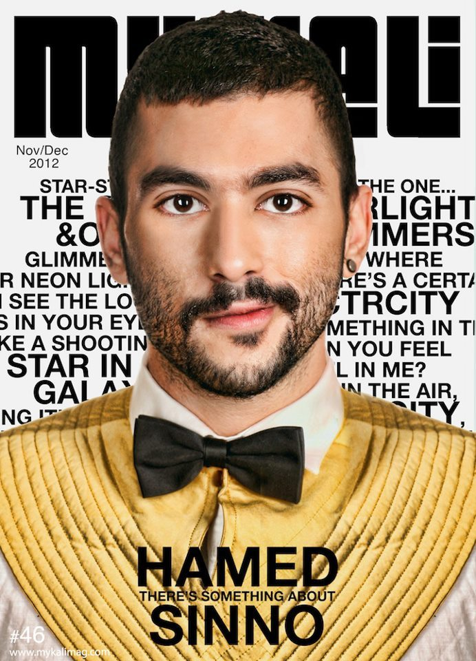 The gay Lebanese singer Hamed Sinno was featured on the cover of the November/December 2012 issue of My.Kali.