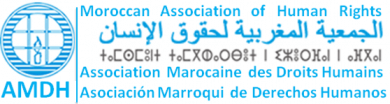 Logo of the Moroccan Assocation of Human Rights.