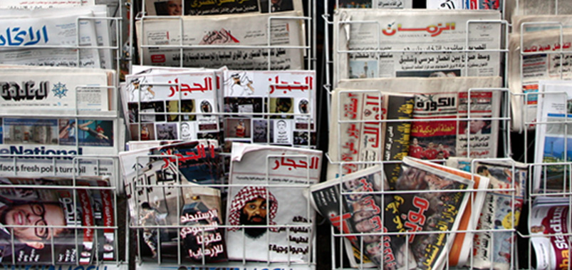 Arabic-language media on display. (Photo courtesy of OutRight Action International)