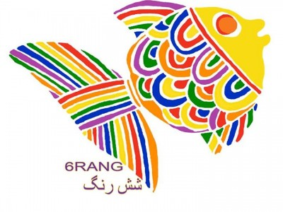 Logo of 6Rang, the Iranian lesbian and transgender network.