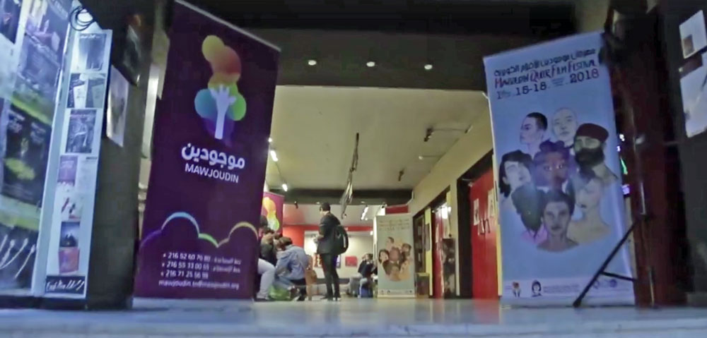The entrance to the Mawjoudin Queer Film Festival. (Photo courtesy of the film festival via YouTube)