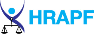 Logo of the Human Rights Awareness and Promotion Forum (HRAPF)