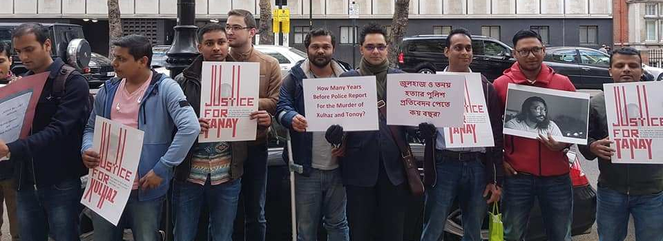 Protesters gathered at the Bangladeshi High Commission in London to demand action from Bangladeshi authorities who investigated the 2016 murders of prominent LGBT activists. (Photo courtesy of Riaz Osmani)