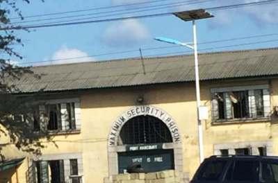 Entrance to Port Harcourt Prison.