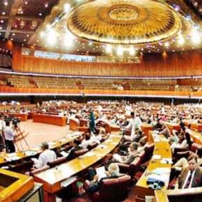 National Assembly of Pakistan (Photo courtesy of the Pakistan Observer)