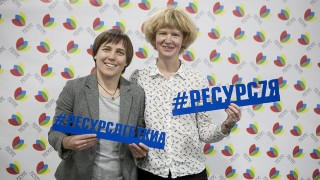Yulia Malygina and Anna Golubeva, directors of Resource LGBQIA Moscow. (Photo courtesy of Resource LGBTQIA Moscow)