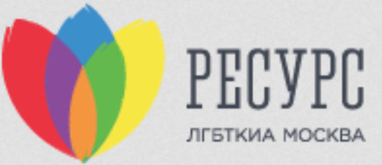 Logo of Resource LGBTQIA Moscow