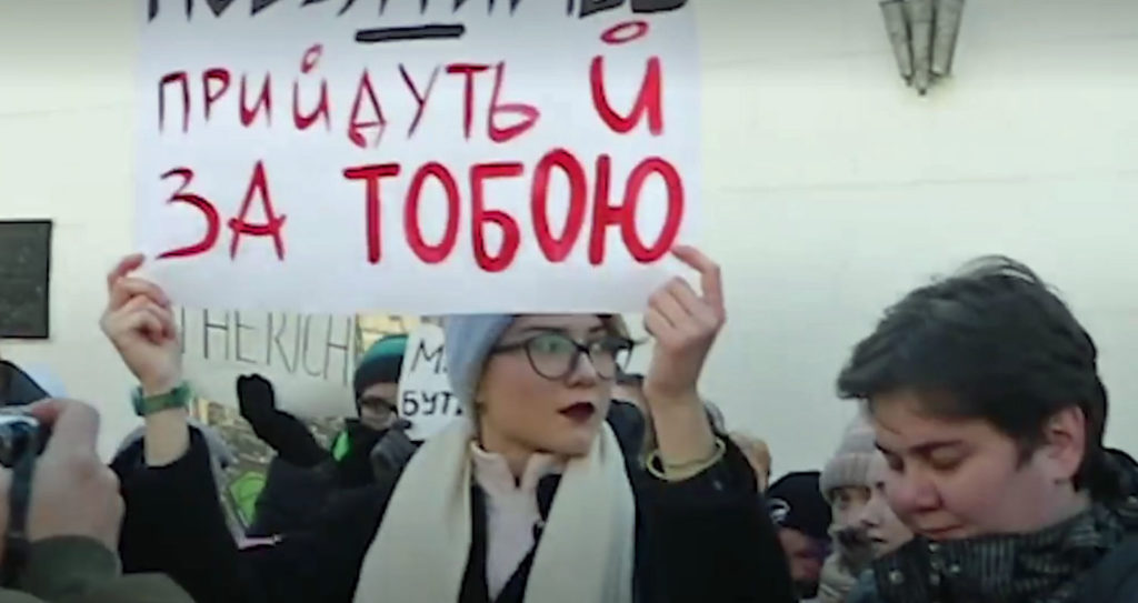 Trans rights demonstration in Kyiv, Ukraine, on Nov. 18. (Photo courtesy of Insight)