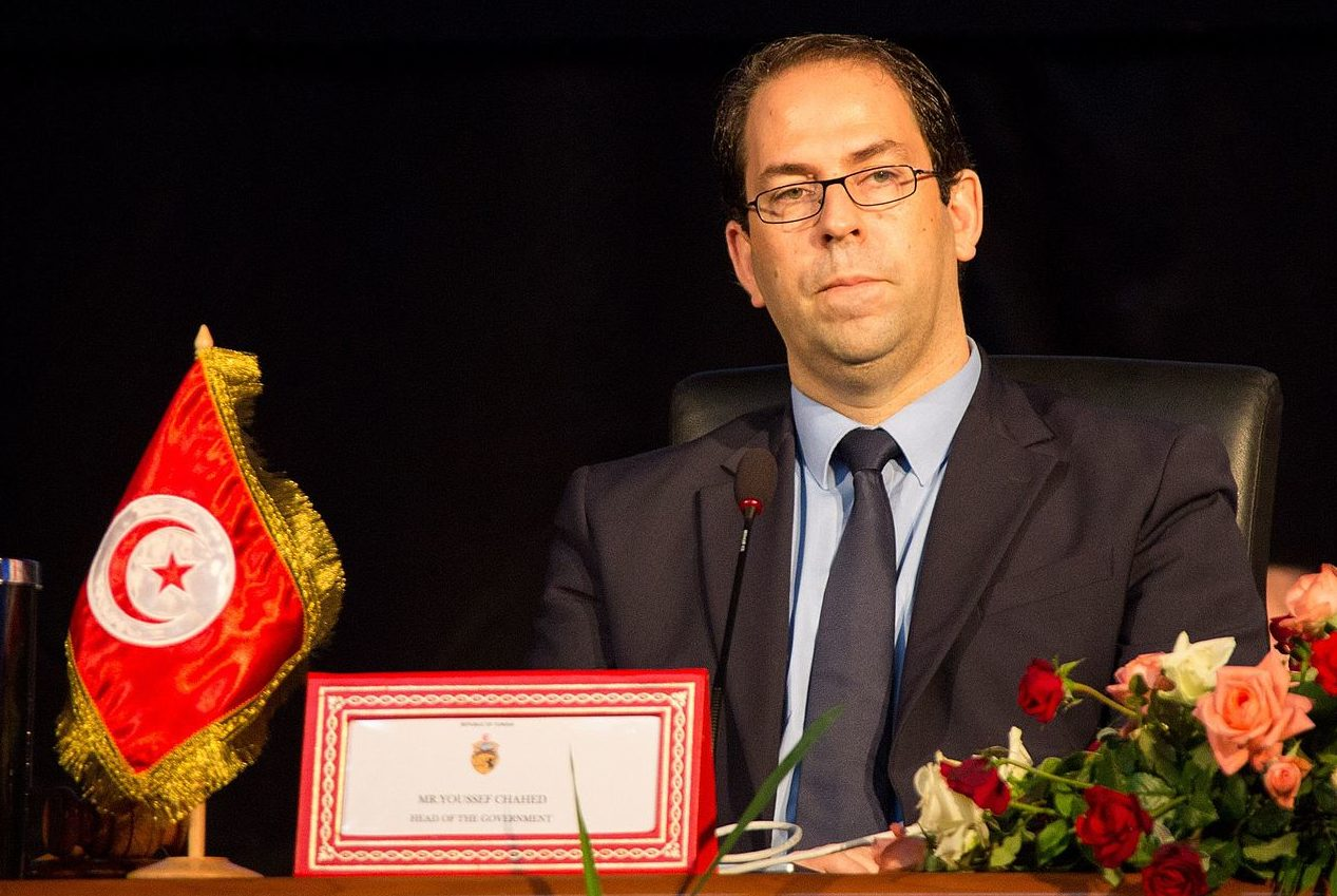Tunisian head of state Youssef Chahed (ITU Pictures photo courtesy of Wikimedia Commons)