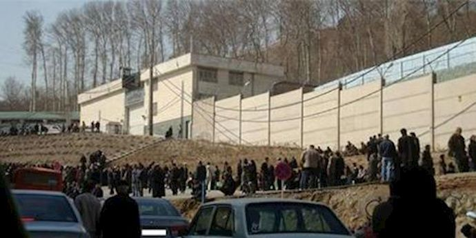 Evin Prison in Iran (Photo courtesy of People's Mojahedin Organization of Iran)