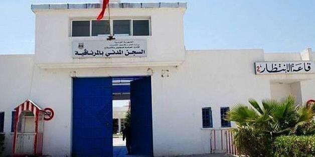 Mornaguia Prison in Tunis, Tunisia (Photo courtesy of Facebook via HuffPostMahgreb.com)