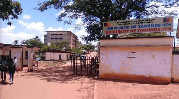 L'entrée à l'Université de Yaoundé II (Photo de Wikipedia)