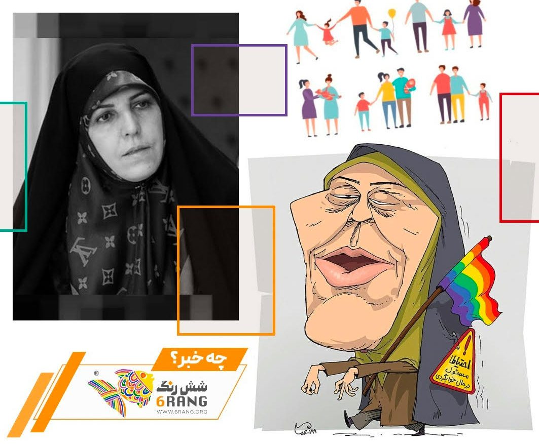 Photo illustration from 6rang shows (clockwise from upper left) Shahindokht Molaverdi, the International Family Day illustration she shared online, a caricature of her and the 6rang logo.