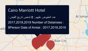 Incident reports on Road Codes show the number of detainees by police, the date of the incident, and other relevant details.